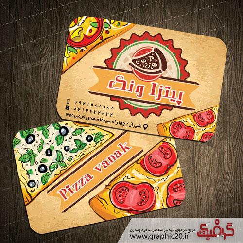 کارت ویزیت پیتزا لایه باز وشیک